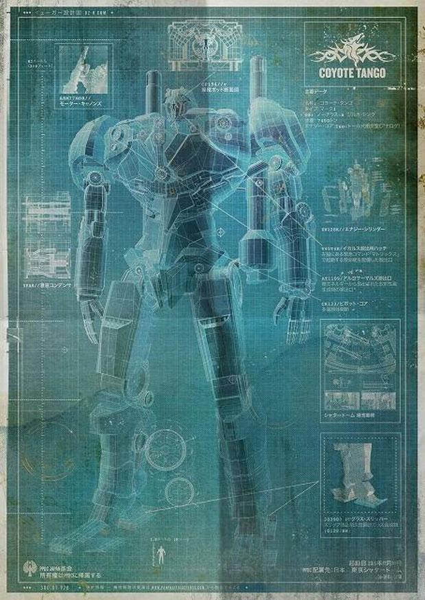 rim-robo-2
