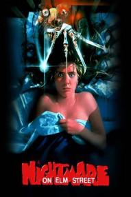 a-nightmare-on-elm-street-poster
