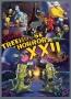THOH_XXII_Poster_R2aF