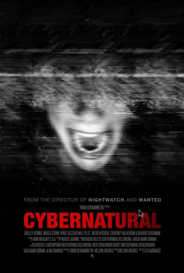 CYBERNATURAL_FINISH_MASTER_72dpi1